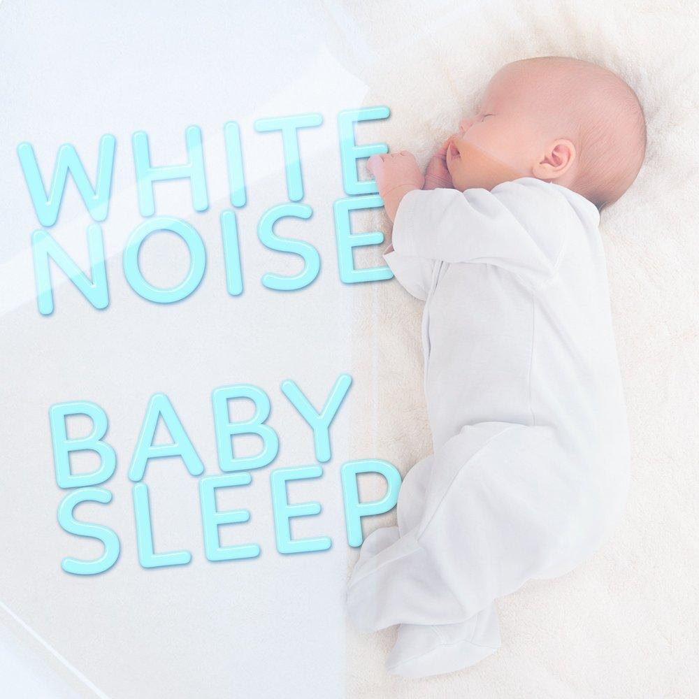 baby white noise youtube