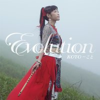 Evolution — Koto