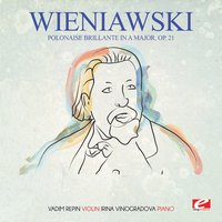 Wieniawski: Polonaise brillante in A Major, Op. 21 — Генрик Венявский, Vadim Repin, Irina Vinogradova
