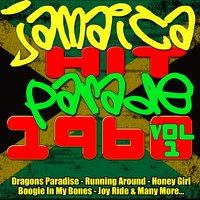 Jamaica Hit Parade 1960: Vol.1 — сборник