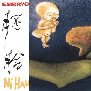 Embryo - 11/5