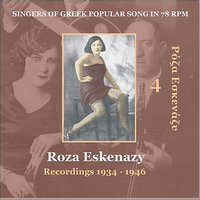 Roza Eskenazy Vol. 4 / Singers of Greek Popular Song in 78 rpm /  Recordings 1934 - 1946 — Roza Eskenazy