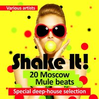 Shake It! (20 Moscow Mule Beats) [Special Deep-House Selection] — сборник