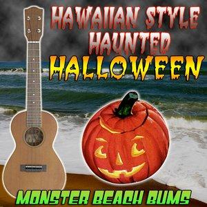 Monster Beach Bums - Beach Banshees