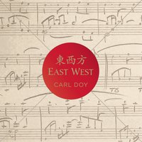 East West — Carl Doy, Клод Дебюсси