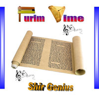 Purim Time — Shir Genius