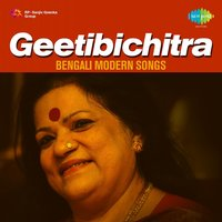 Geetibichitra - Bengali Modern Songs — Haimanti Sukla