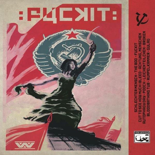 слушать музыку онлайн молдавские песни весёлые