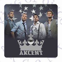 King Of Disco — Akcent