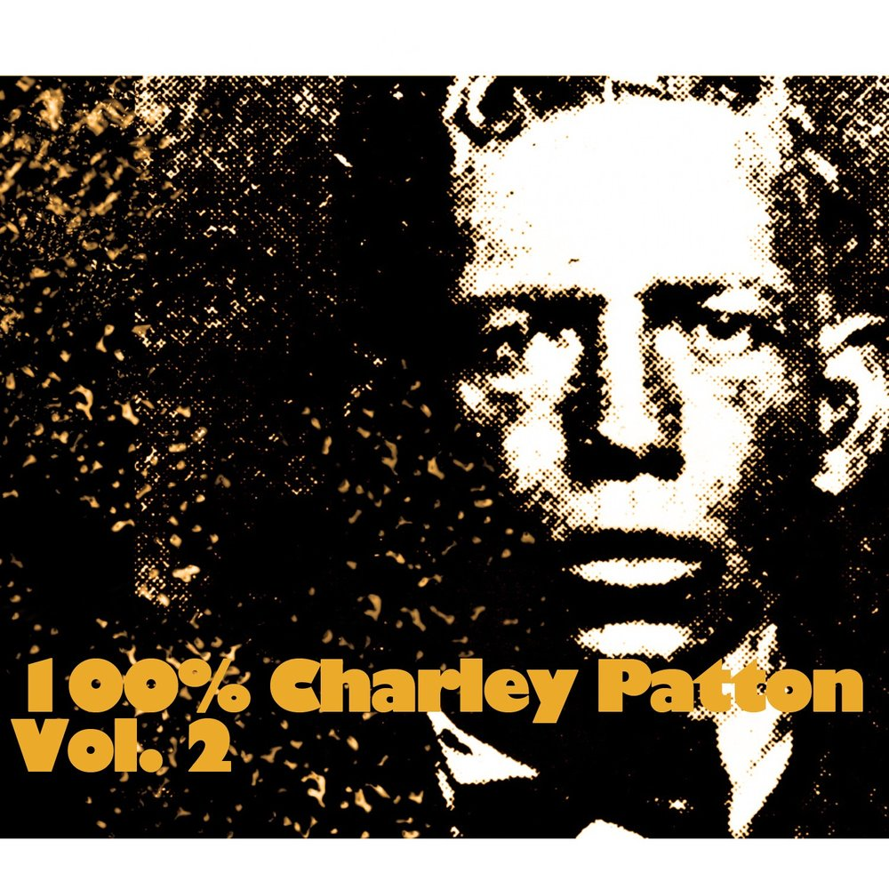 Elder greene blues charley patton for What does the song moon river mean