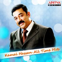 Kamal Hassan All Time Hits — сборник
