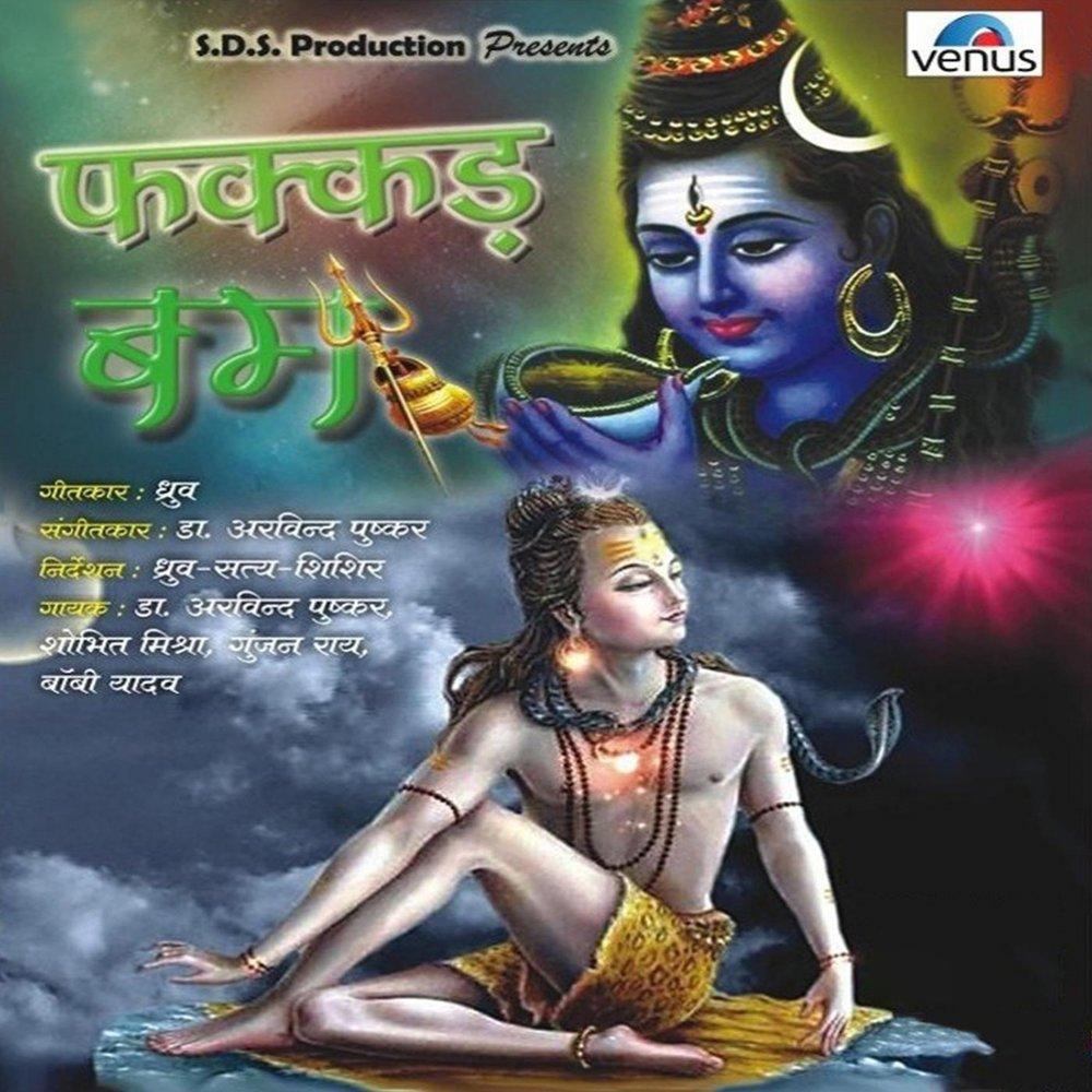 acharan jeevan ka sanrakshan karta hai in hindi