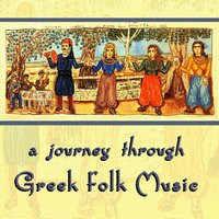 A Journey Through Greek Folk Music — сборник
