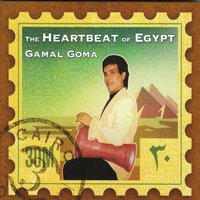 The Heartbeat of Egypt — Gamal Goma