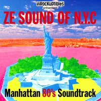 Ze Sound of NYC — сборник