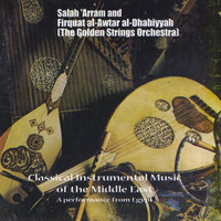 Classical Instrumental Music of the Middle East — Salh Arram