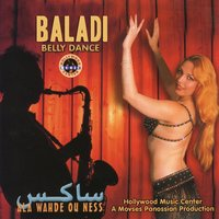 Baladi Belly Dance — Ahmad Gibaly & Orchestra