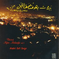 Beirut After Midnight, Vol. 1: Arabic Soft Songs — сборник