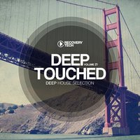 Deep Touched, Vol. 21 — сборник