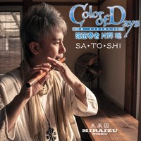 Color of Days in Japan — Satoshi