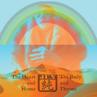 The Heart and Home / The Body and Throne — Jun