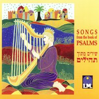 Songs from the Book of Psalms — сборник