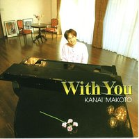 With You — Makoto Kanai