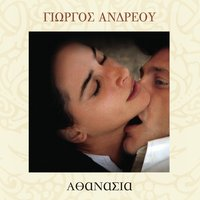 Athanasia — Athanasia (Original Soundtrack)