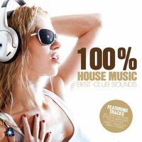 100 % House Music - Best Club Sounds — сборник