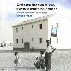 Orchestre Andalou D'Israel - Phazer Wasalam