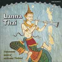 Lanna Thai - Instrumental Music of North-West Thailand — сборник