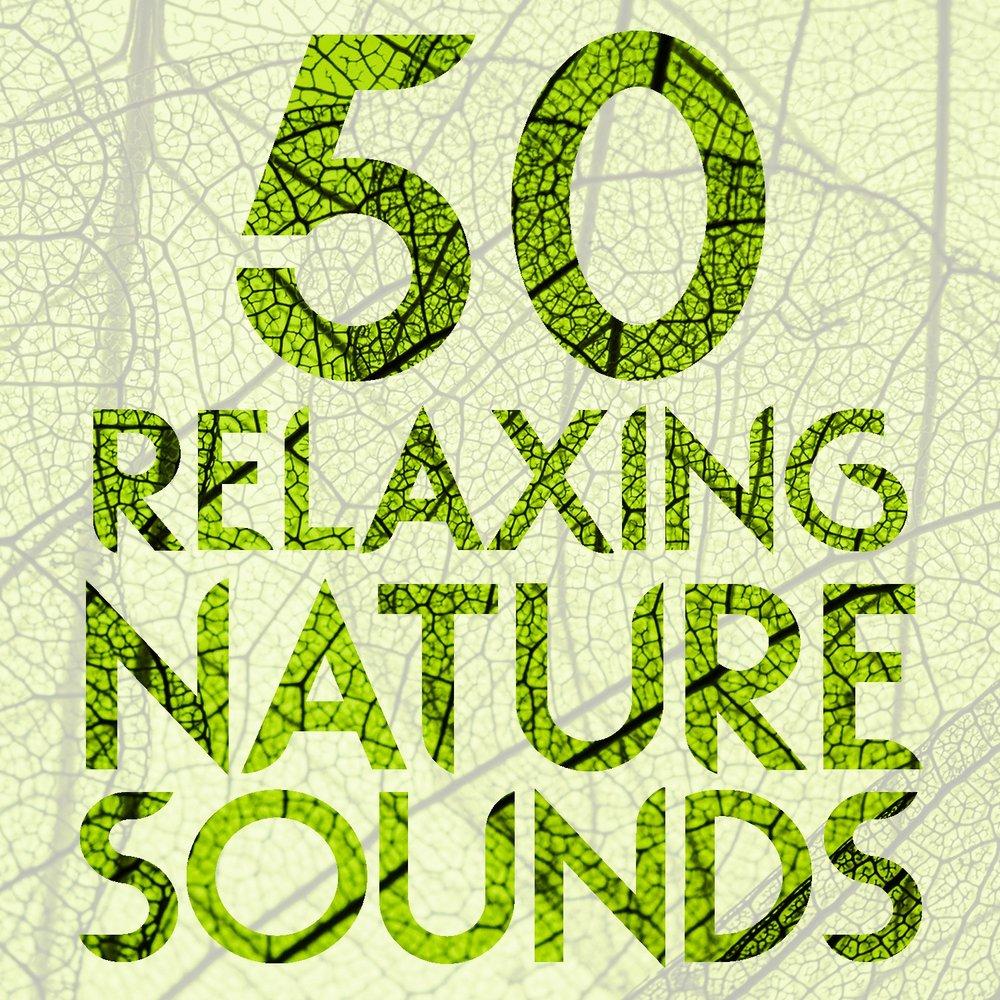 1 1 саундтреки слушать онлайн