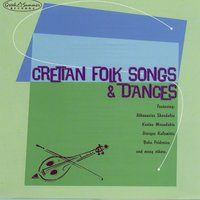 Cretian Folk Songs And Dances — Various Artists - Music Mirror