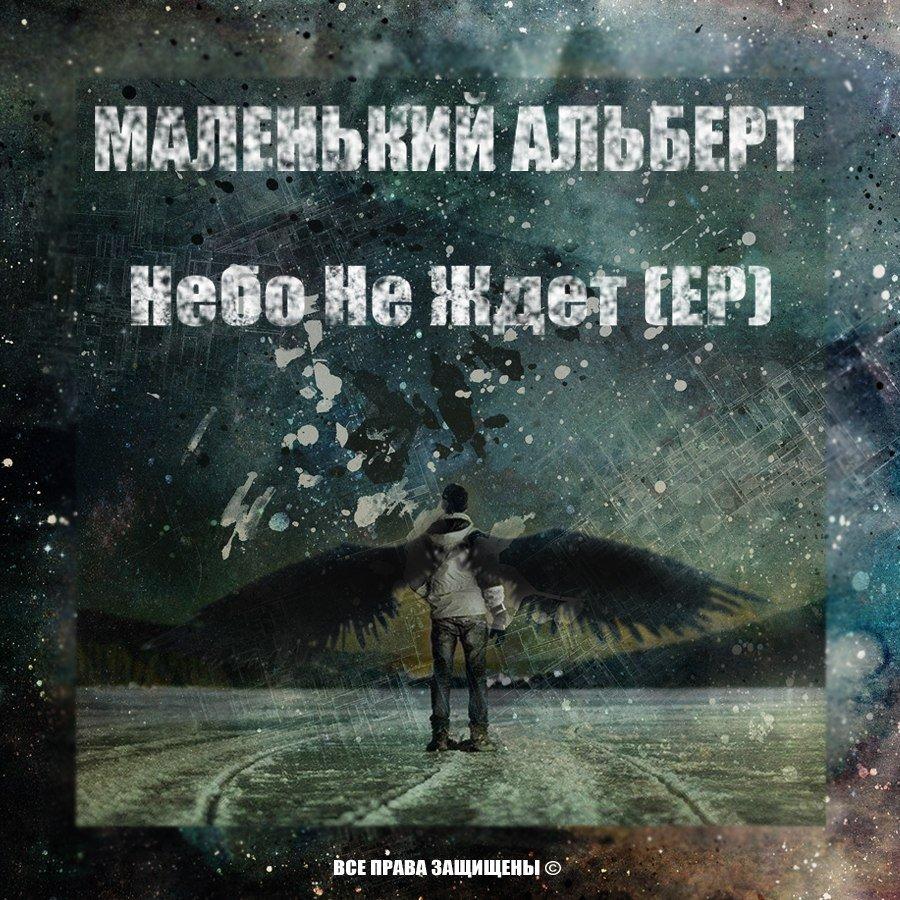 русский рок онлайн радио nm