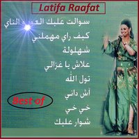 Best of — Latifa Raafat