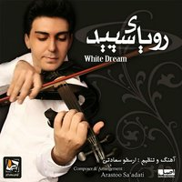 White Dream — Arastoo Saadati