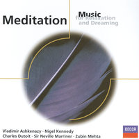 Meditation - Music for Relaxation & Dreaming — сборник