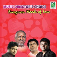Music Director's Choice - Evergreen Moods of Love — сборник