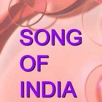 Song Of India — сборник