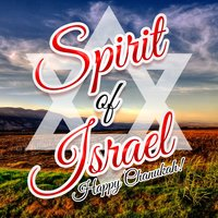 Spirit of Israel - Happy Chanukah! — Jewish Folk Players