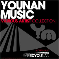 Unreleased Various Artist — Saeed Younan