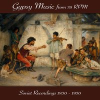 Gypsy Music from 78 Rpm, Soviet Recordings 1930 - 1950 — сборник
