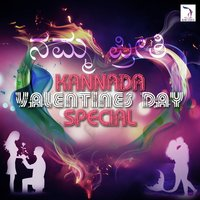 Kannada Valentines Day Special — сборник