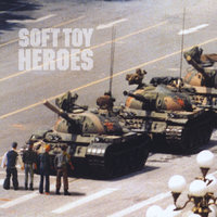 Go Commando — Soft Toy Heroes