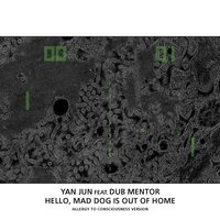 Hello, Mad Dog Is Out Of Home — Yan Jun feat. Dub Mentor