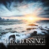 The Crossing — Taro Iwashiro