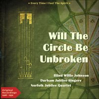 Will the Circle Be Unbroken — сборник
