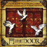 The Door — Mark Tedder