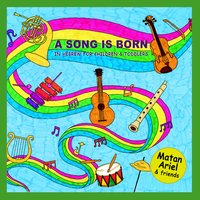 A Song is Born - Songs in Hebrew for Children & Toddlers — Matan Ariel & Friends
