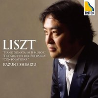 PIANO PIECES FROM LISZT: — Ференц Лист, Kazune Shimizu